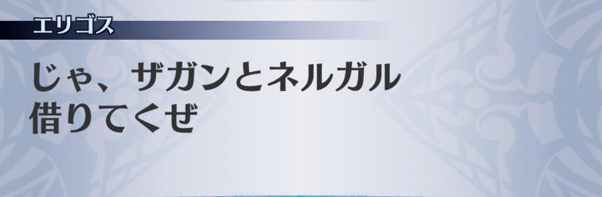 f:id:seisyuu:20190702193747j:plain