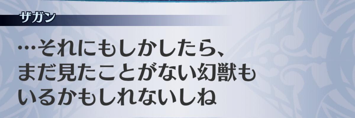 f:id:seisyuu:20190702193755j:plain