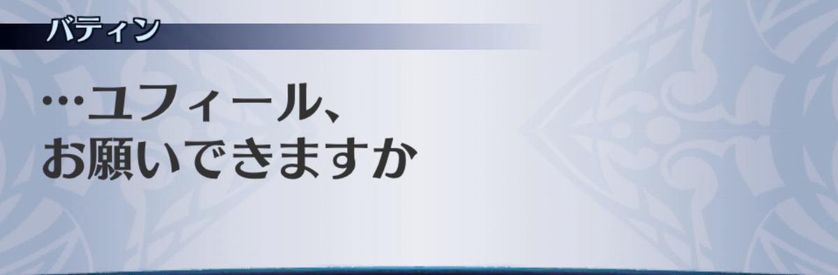 f:id:seisyuu:20190702193905j:plain
