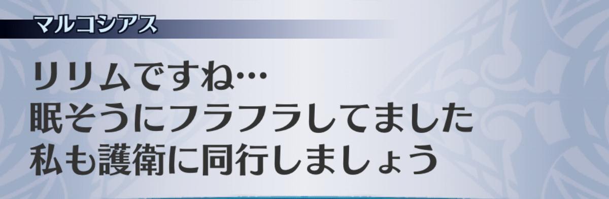 f:id:seisyuu:20190702193926j:plain