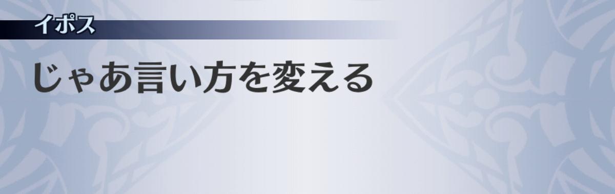 f:id:seisyuu:20190702194012j:plain