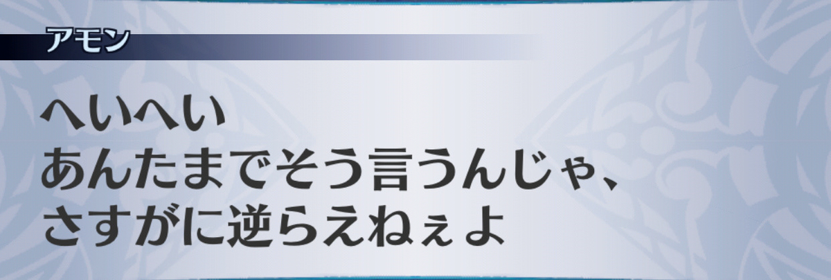 f:id:seisyuu:20190702194040j:plain