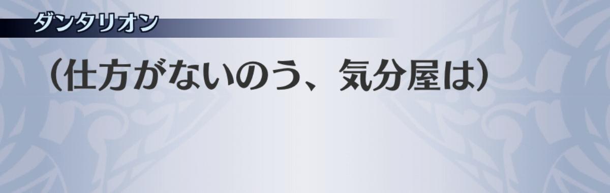 f:id:seisyuu:20190702194108j:plain