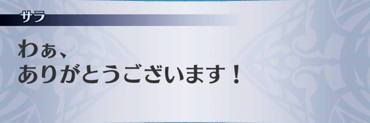 f:id:seisyuu:20190702194121j:plain