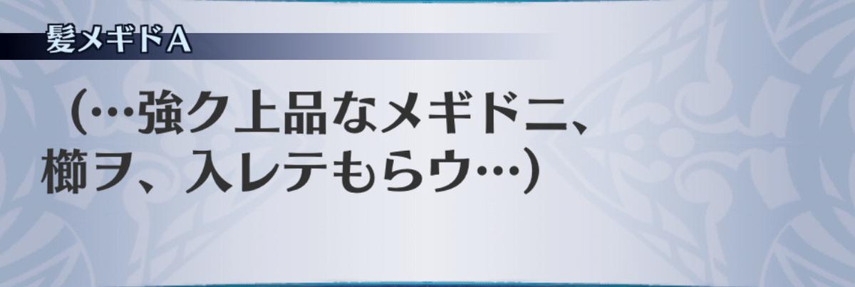 f:id:seisyuu:20190702194124j:plain