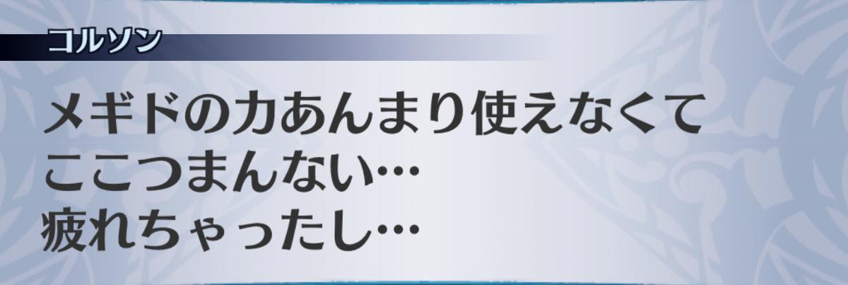 f:id:seisyuu:20190702194149j:plain