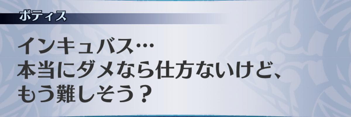 f:id:seisyuu:20190702194216j:plain