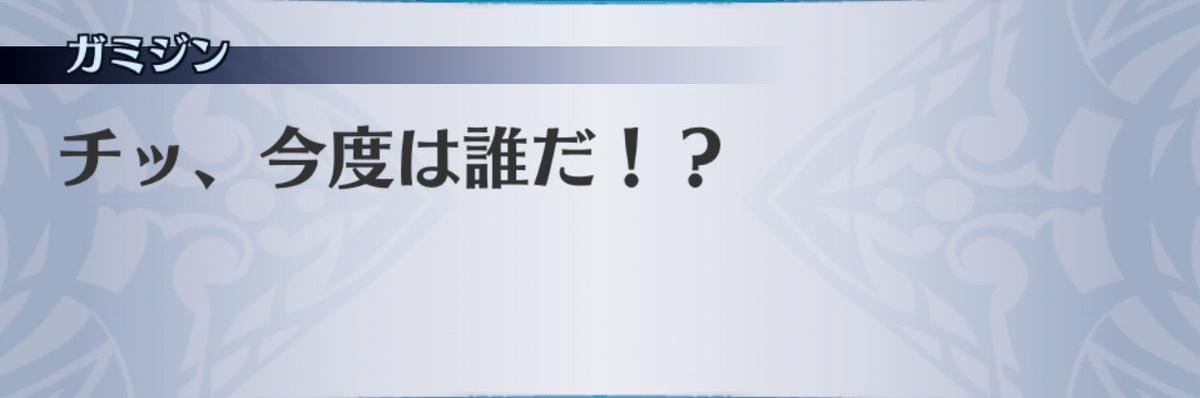 f:id:seisyuu:20190702194315j:plain