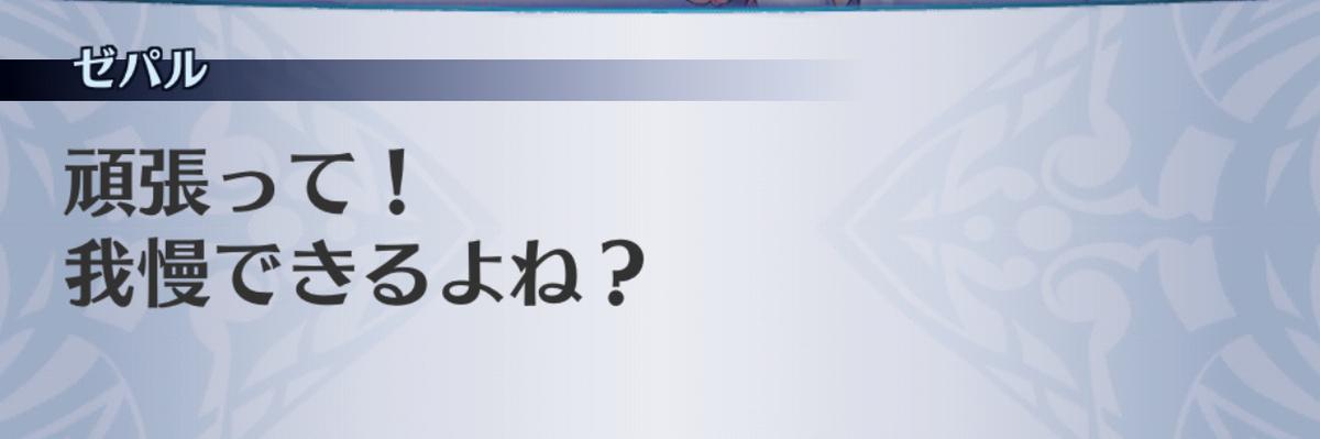 f:id:seisyuu:20190702194334j:plain