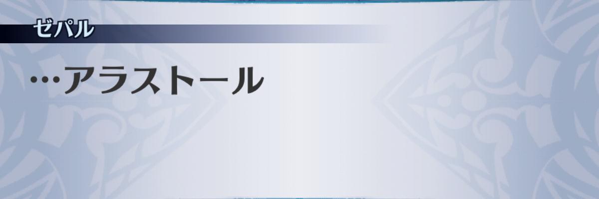 f:id:seisyuu:20190702194347j:plain