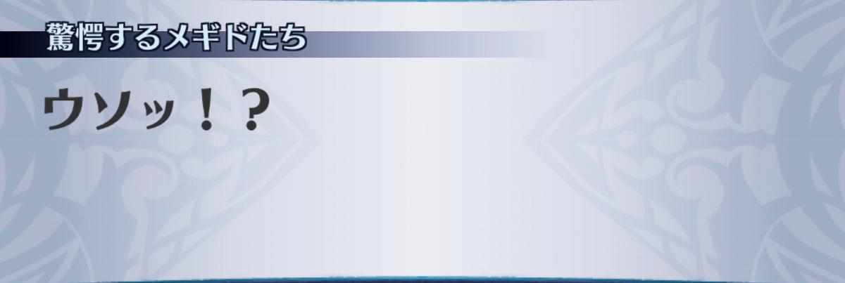 f:id:seisyuu:20190702194358j:plain