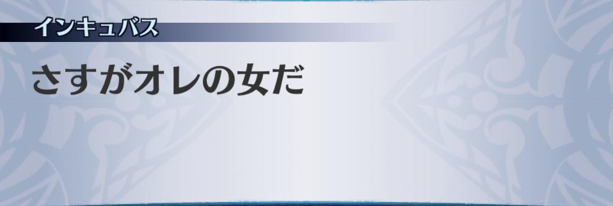 f:id:seisyuu:20190702194401j:plain