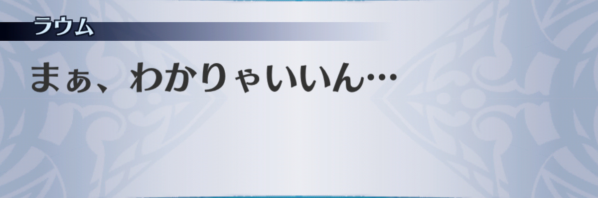 f:id:seisyuu:20190702194535j:plain