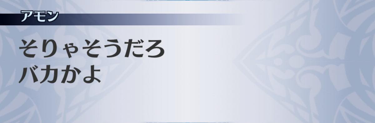 f:id:seisyuu:20190702194702j:plain
