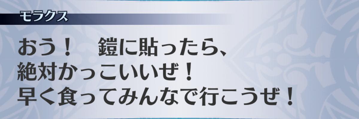 f:id:seisyuu:20190702194719j:plain