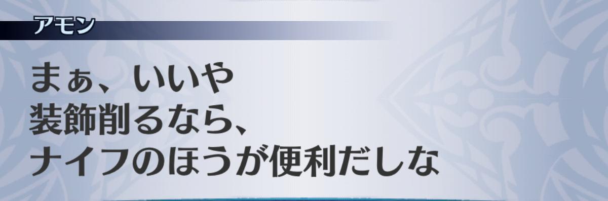 f:id:seisyuu:20190702194726j:plain