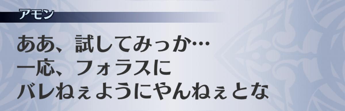 f:id:seisyuu:20190702194741j:plain