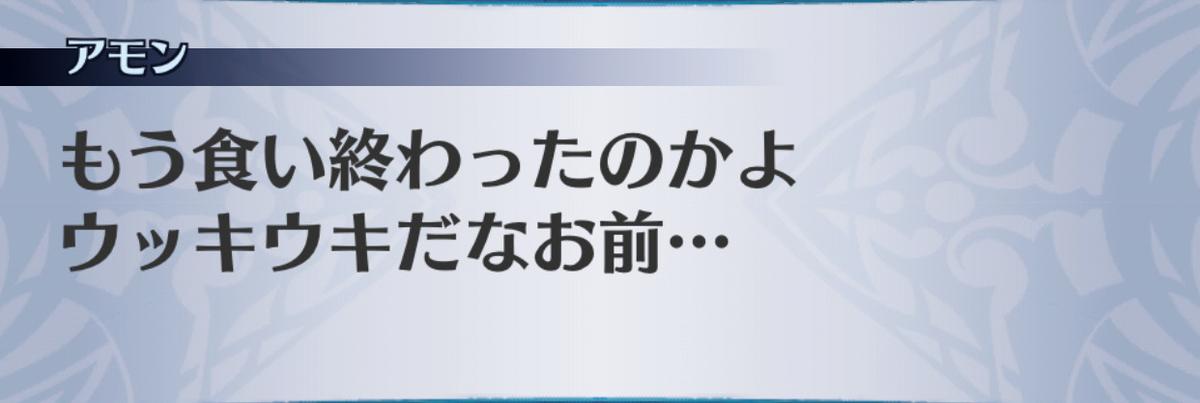 f:id:seisyuu:20190702194747j:plain