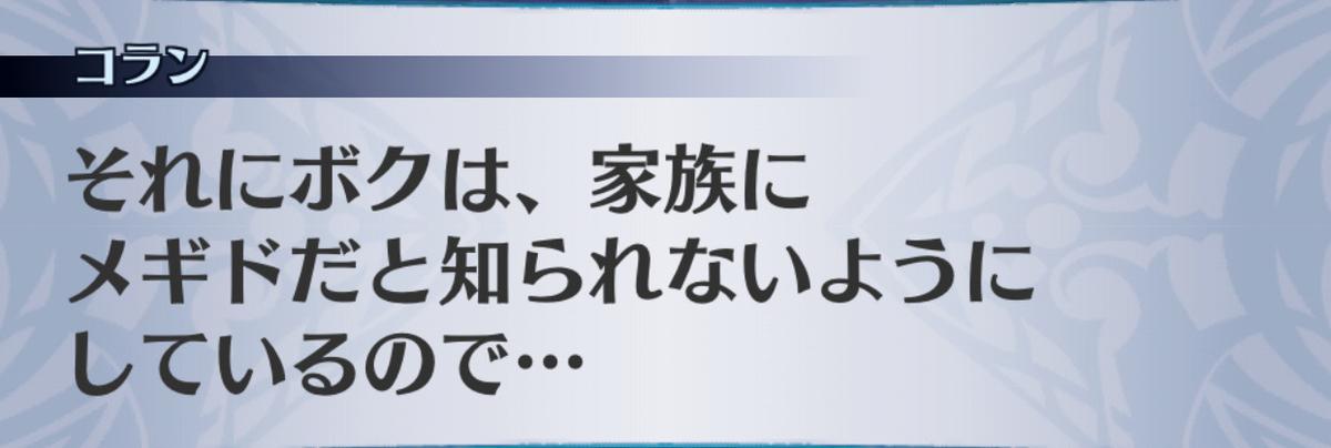f:id:seisyuu:20190702194800j:plain