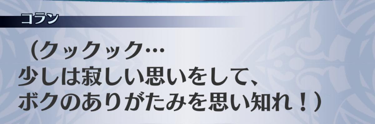 f:id:seisyuu:20190702194838j:plain