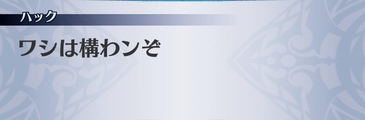 f:id:seisyuu:20190702194952j:plain