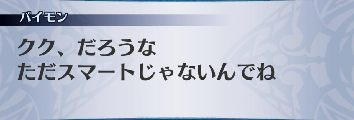 f:id:seisyuu:20190702194955j:plain