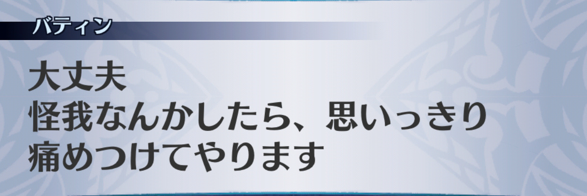 f:id:seisyuu:20190702195002j:plain