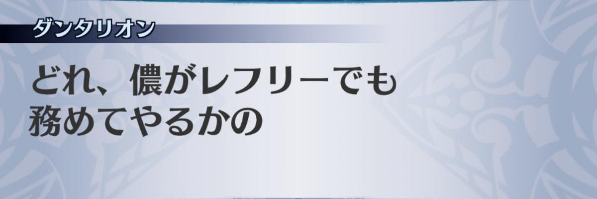 f:id:seisyuu:20190702195016j:plain