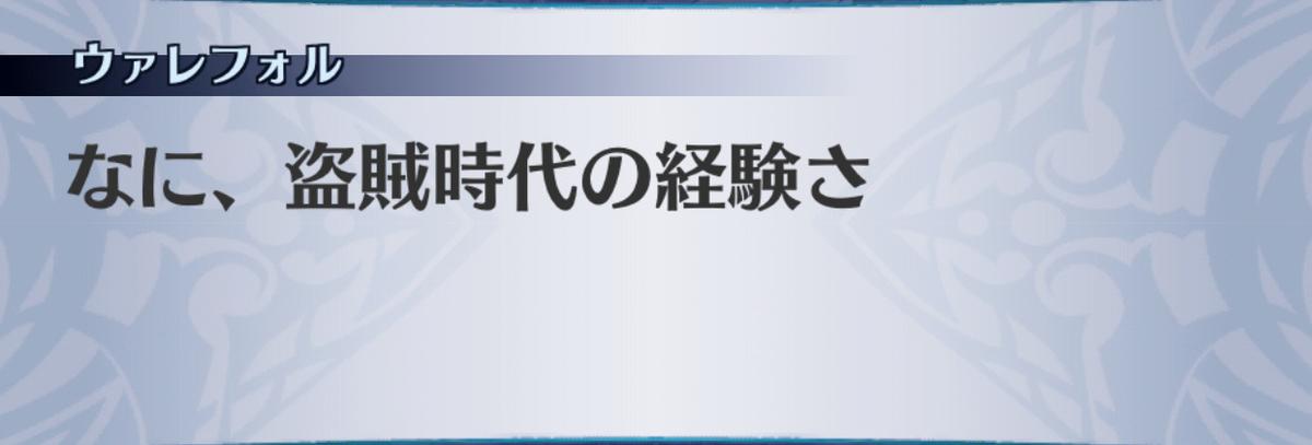 f:id:seisyuu:20190702195054j:plain