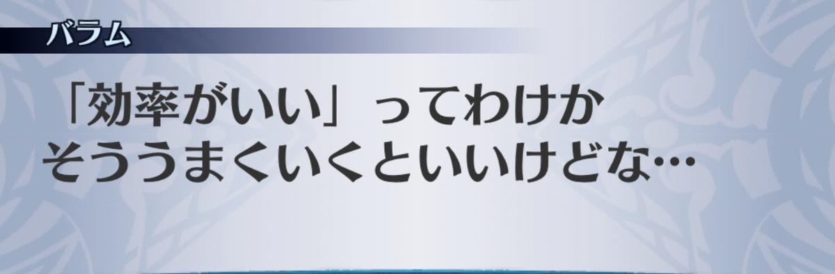 f:id:seisyuu:20190702195101j:plain