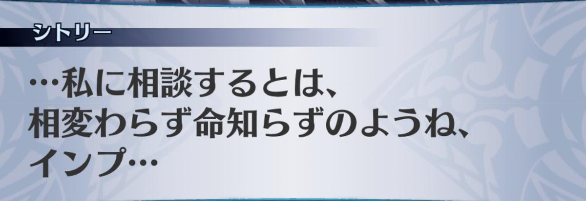 f:id:seisyuu:20190702195126j:plain