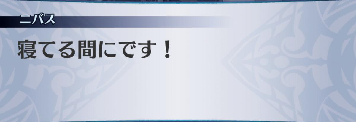 f:id:seisyuu:20190702195157j:plain