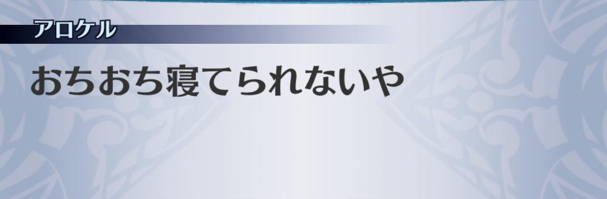 f:id:seisyuu:20190702195159j:plain