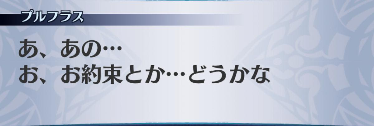 f:id:seisyuu:20190702195243j:plain