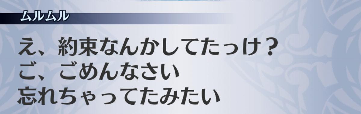 f:id:seisyuu:20190702195246j:plain