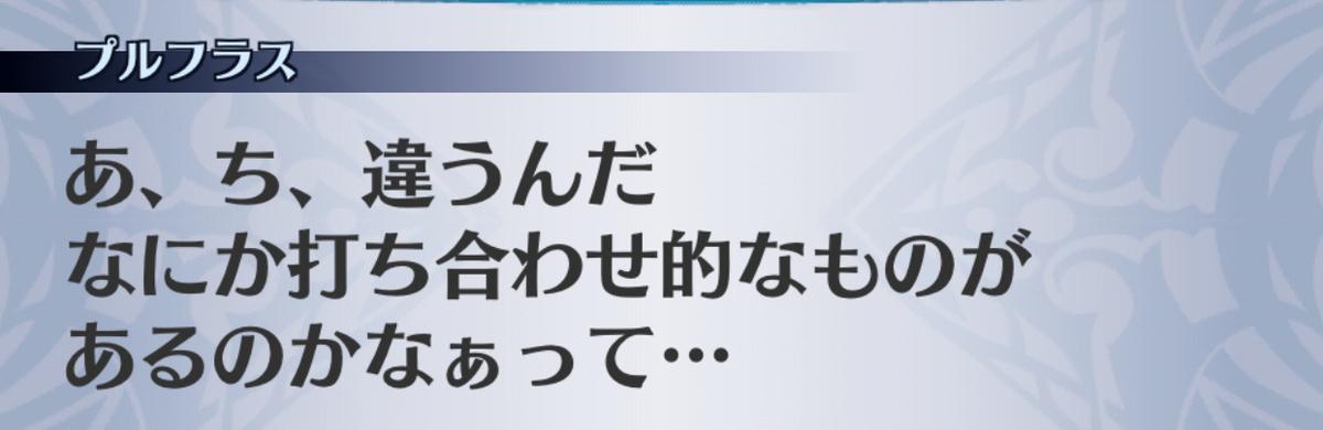 f:id:seisyuu:20190702195249j:plain