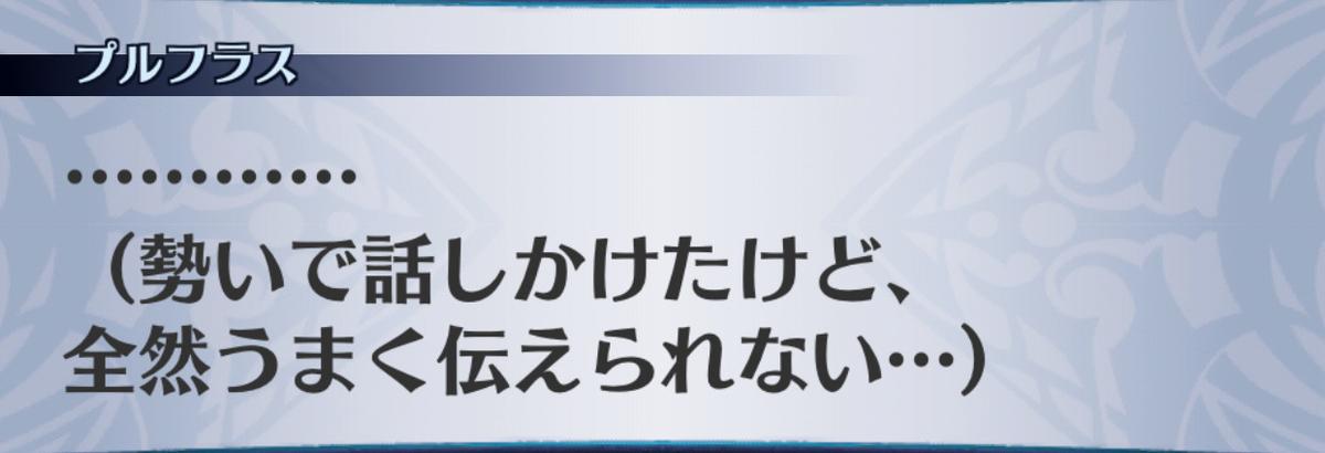 f:id:seisyuu:20190702195256j:plain