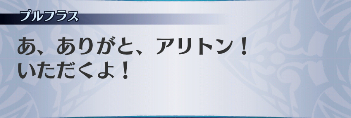f:id:seisyuu:20190702195312j:plain