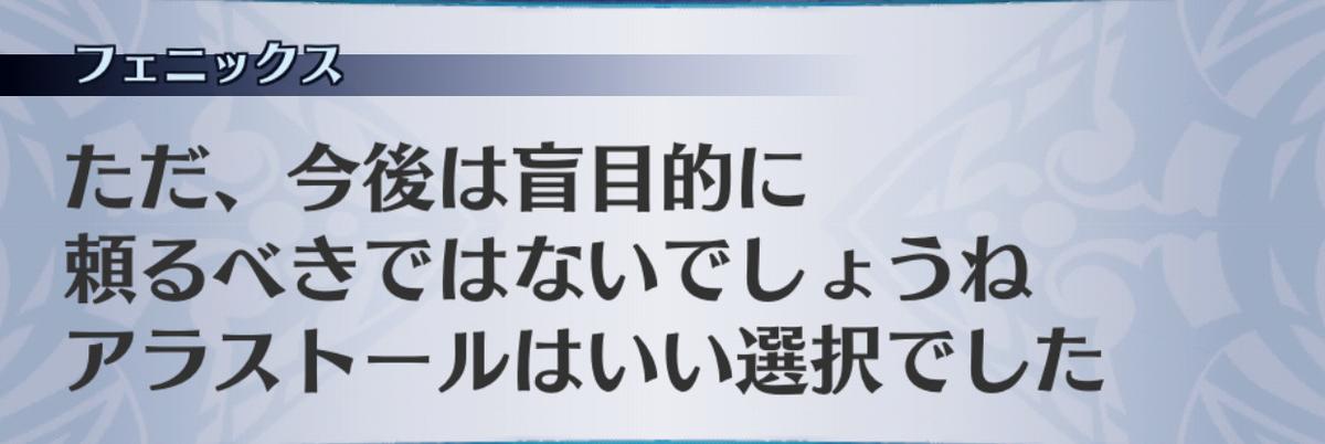 f:id:seisyuu:20190702195321j:plain