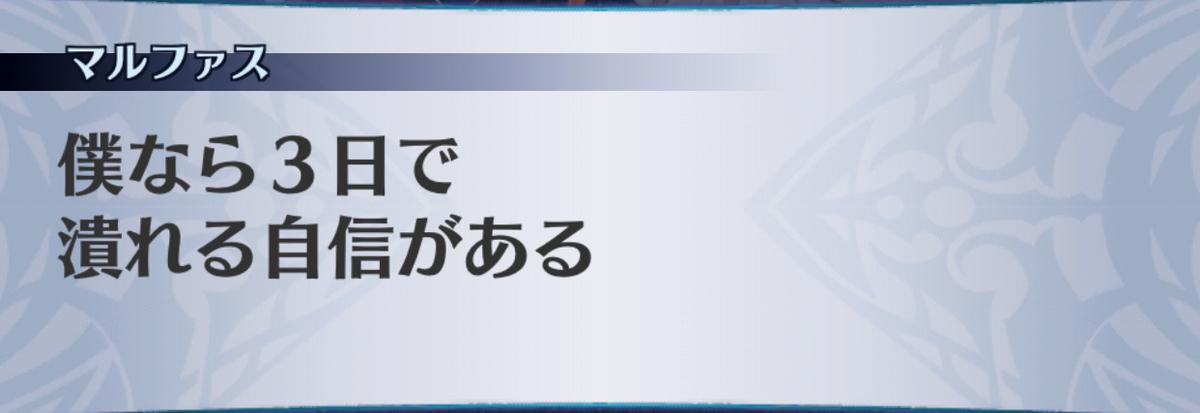 f:id:seisyuu:20190703141507j:plain