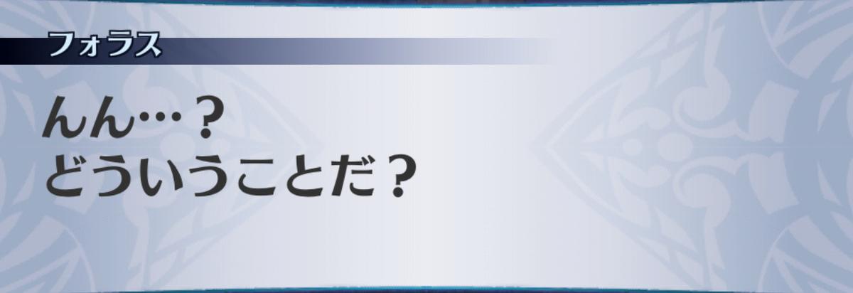f:id:seisyuu:20190703143029j:plain