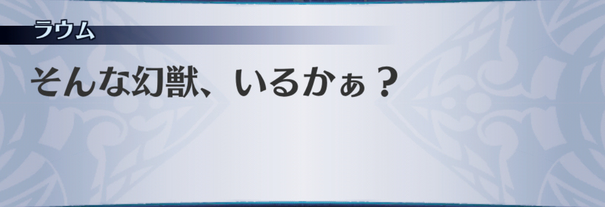 f:id:seisyuu:20190703145041j:plain