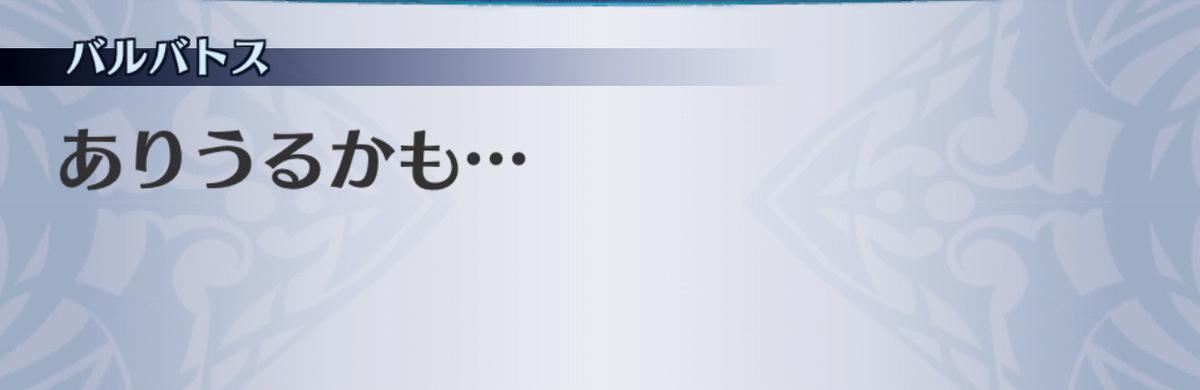 f:id:seisyuu:20190703145209j:plain