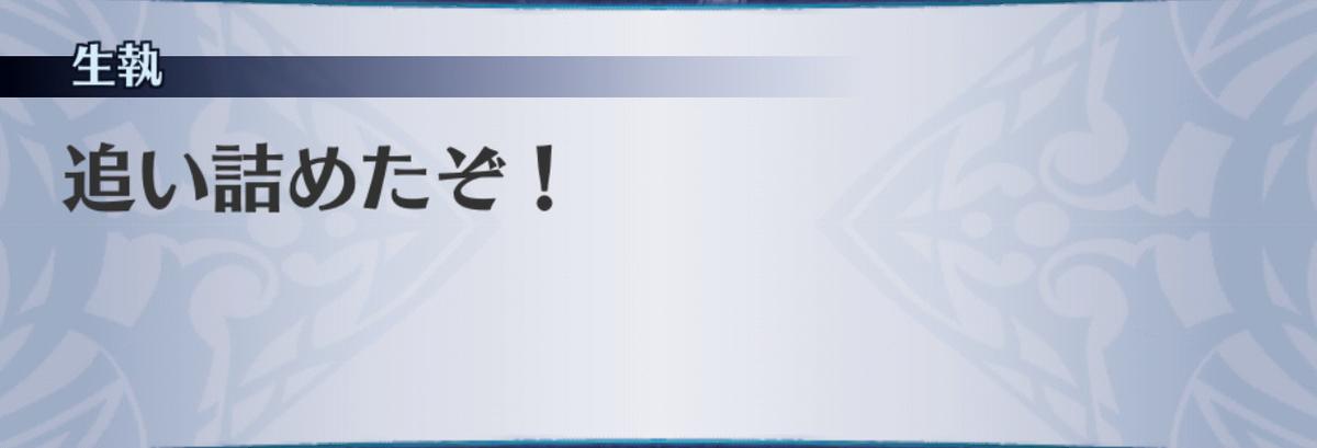 f:id:seisyuu:20190703145356j:plain