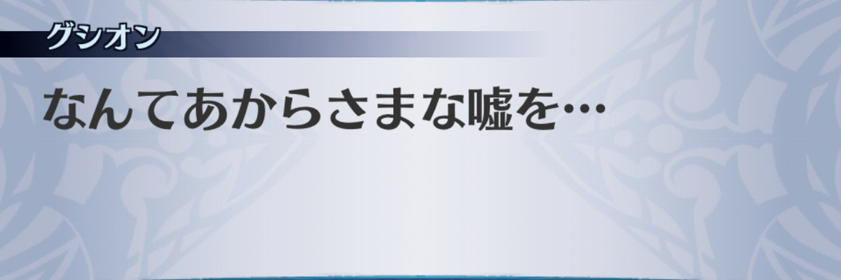 f:id:seisyuu:20190703145525j:plain