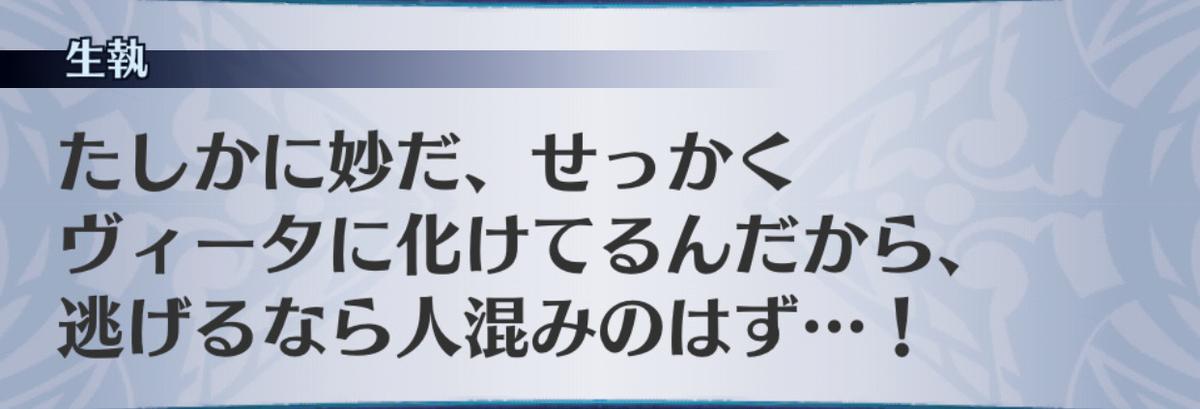 f:id:seisyuu:20190703145747j:plain