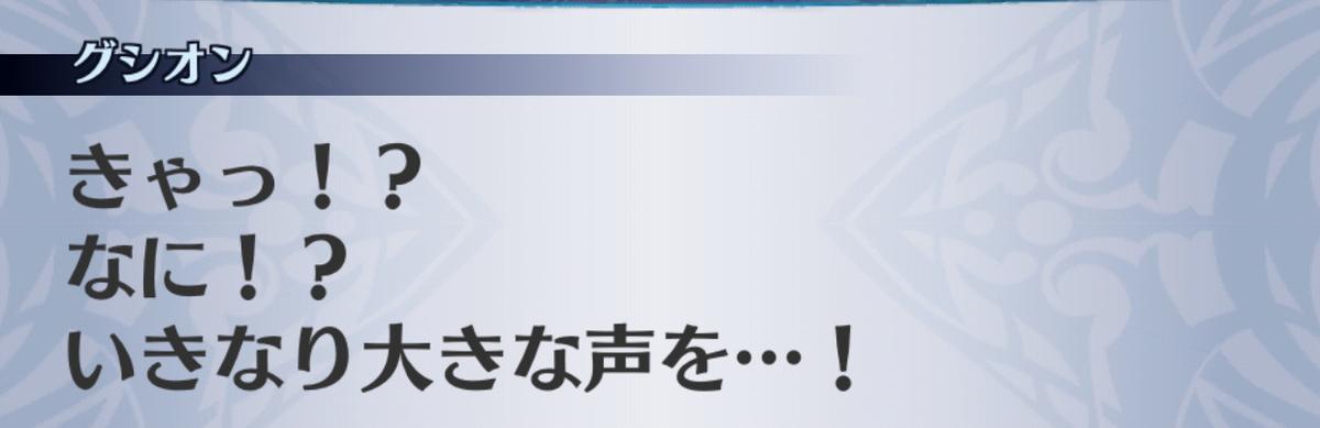 f:id:seisyuu:20190703145824j:plain