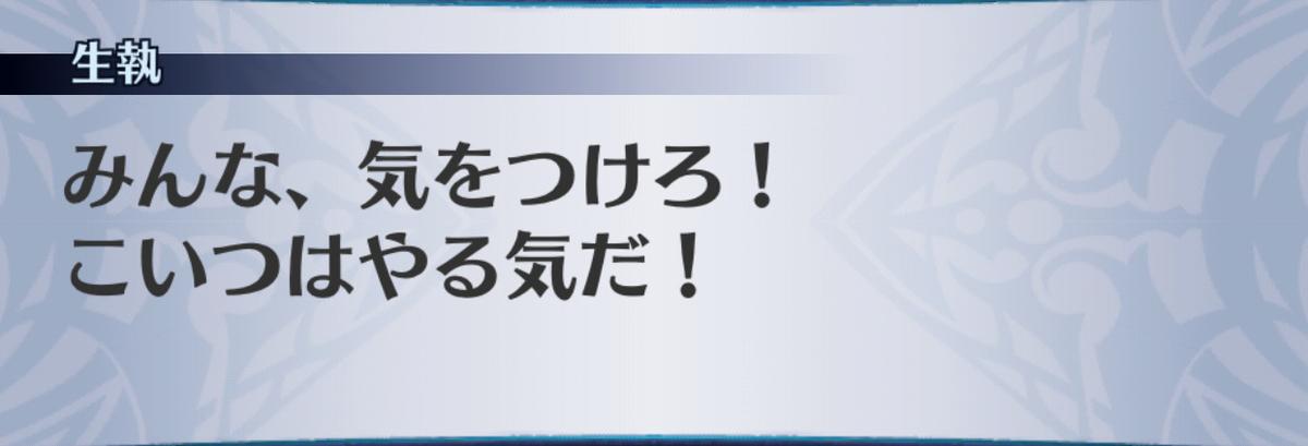 f:id:seisyuu:20190703145907j:plain