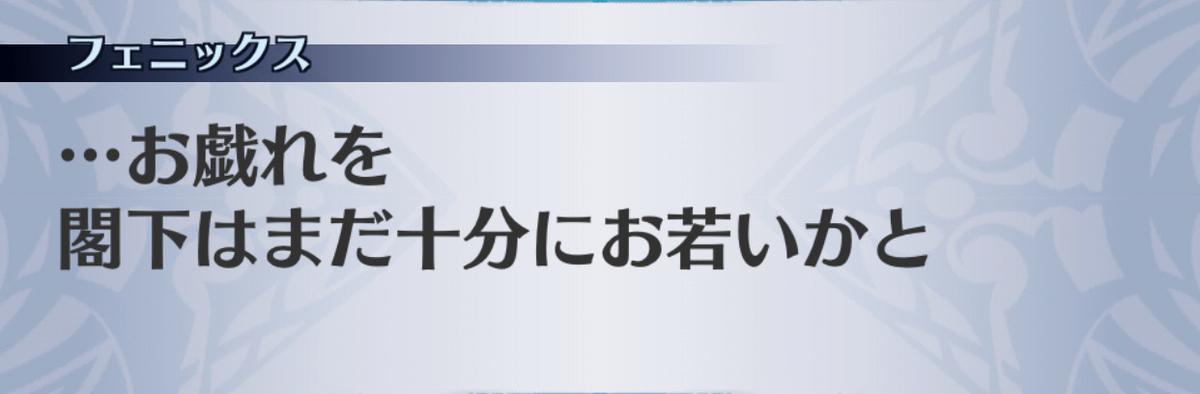 f:id:seisyuu:20190705172102j:plain
