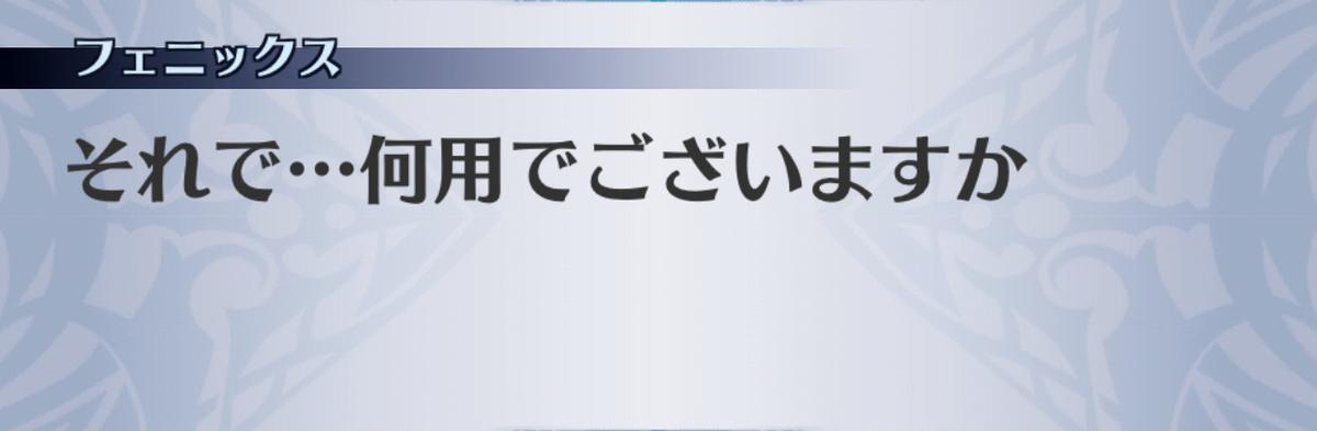 f:id:seisyuu:20190705172210j:plain
